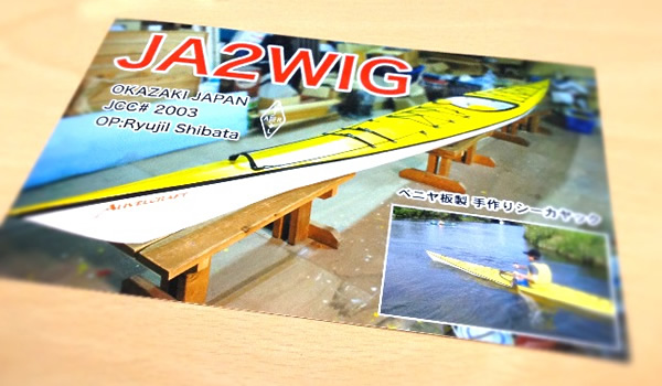 JA2WIG QSLカード